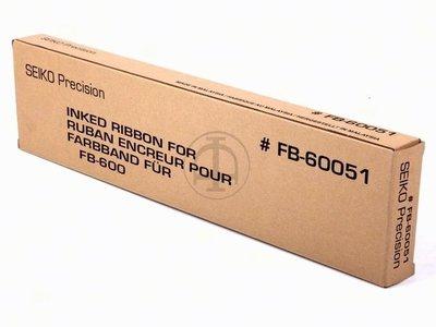 Seiko precision fb-600